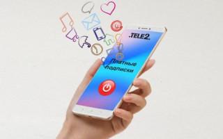 Как проверить и отключить платные подписки Теле2