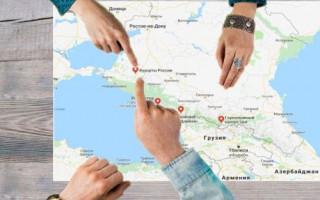 Теле2 Роуминг по России