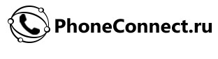 phoneconnect.ru